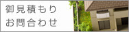 bn_01-e1412844070524